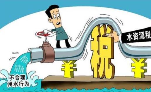 水资源税纳税申报表A类及附表如何填写申报?