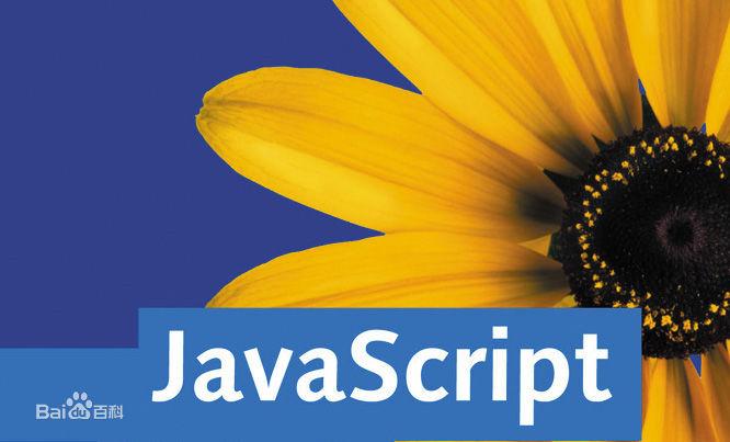一文让你彻底搞清楚javascript中的require、import与export