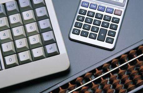 2015年的账现在发现错误,应该怎么记会计分录调整?