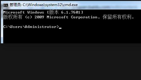 硬盘分区转换只如何将MBR分区转换成GPT分区模式