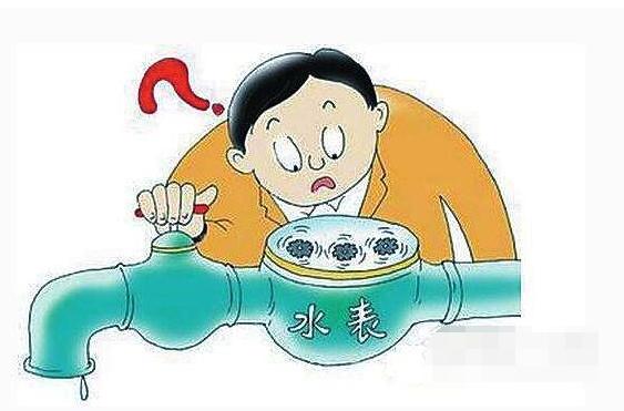 物业公司代征自来水费自开3%的水费发票如何申报?