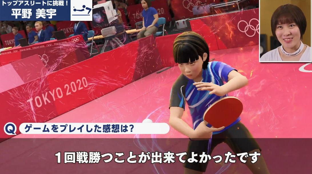 世嘉《2020东京奥运》发布幕后宣传片:日本兵乓球选手「平野美宇」亲情加盟-玩懂手机网 - 玩懂手机第一手的手机资讯网(www.wdshouji.com)