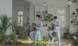 柚子-GreenGreen (華納官方中字版)