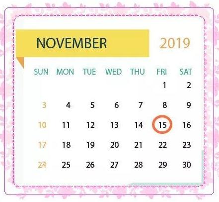 2019年11月份征期纳税申报时间是多少?