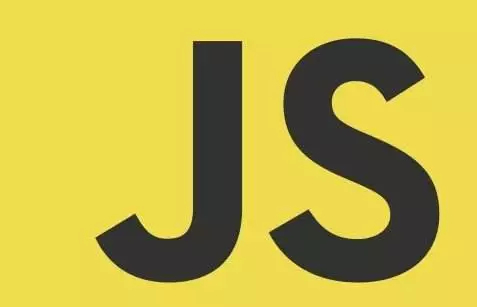 JS 原生面经从初级到高级