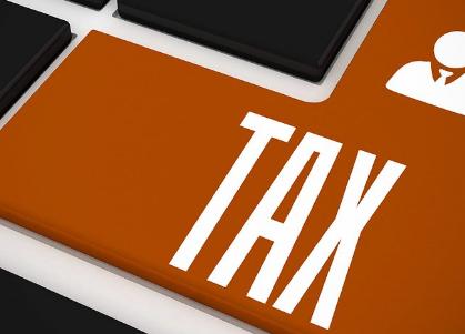 个人所得税应纳税所得额对五险一金的扣除是怎么规定的?