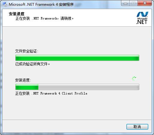 .net 4.0