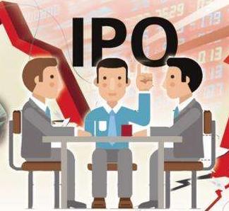 委托证券公司发行股票的会计分录怎么做?