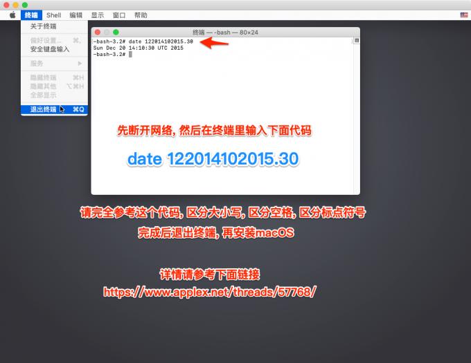 install.macOS