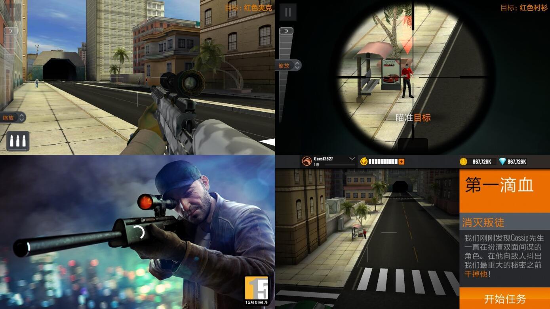 图片[1]-3D狙击猎手【安卓版】-福利巴士