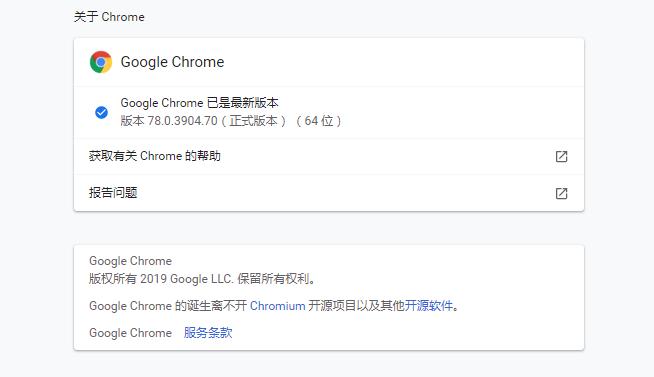 Google Chrome 最新版离线安装包下载