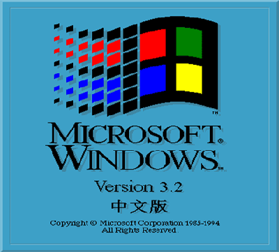 windows3.2