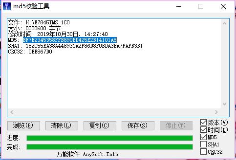 RE: MSI Z87-GD65