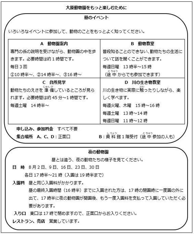 图片[1]-2016年12月日语JLPT N3真题在线答题(NEW)-日本!日本语