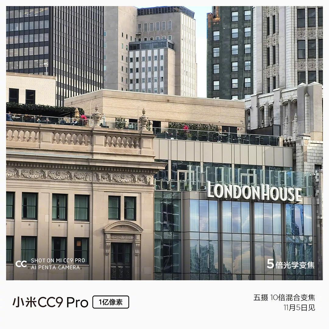 小米CC9 Pro一亿像素官方样张公布-玩懂手机网 - 玩懂手机第一手的手机资讯网(www.wdshouji.com)