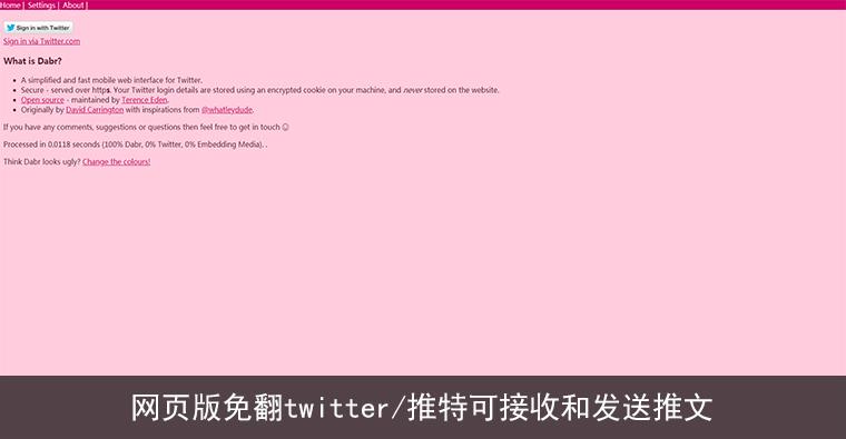 网页版免翻twitter/推特可接收和发送推文