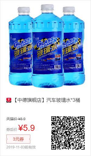 淘宝天猫每日超值干货/超多优惠商品 更新于02日06点30分