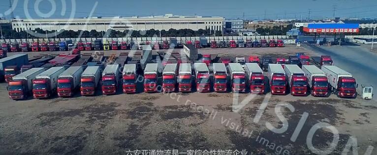 亚通团队 无锡六安亚通冷链物流公司宣传片赏析 案例欣赏 3
