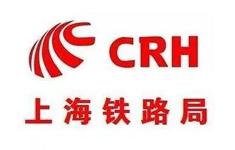 上海铁路监督局