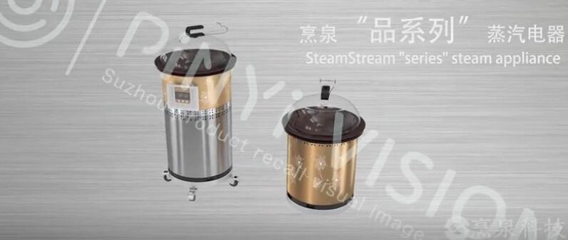 智能蒸汽烹饪电器 上海烹泉科技有限公司宣传片【视频】 案例欣赏 2
