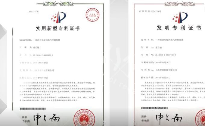 企业专利 上海烹泉科技有限公司宣传片【视频】 案例欣赏 3