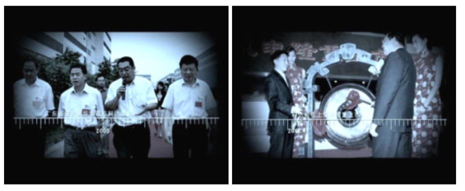 企业宣传片节选 科达机电集团企业宣传片创作纪实 新闻中心 6