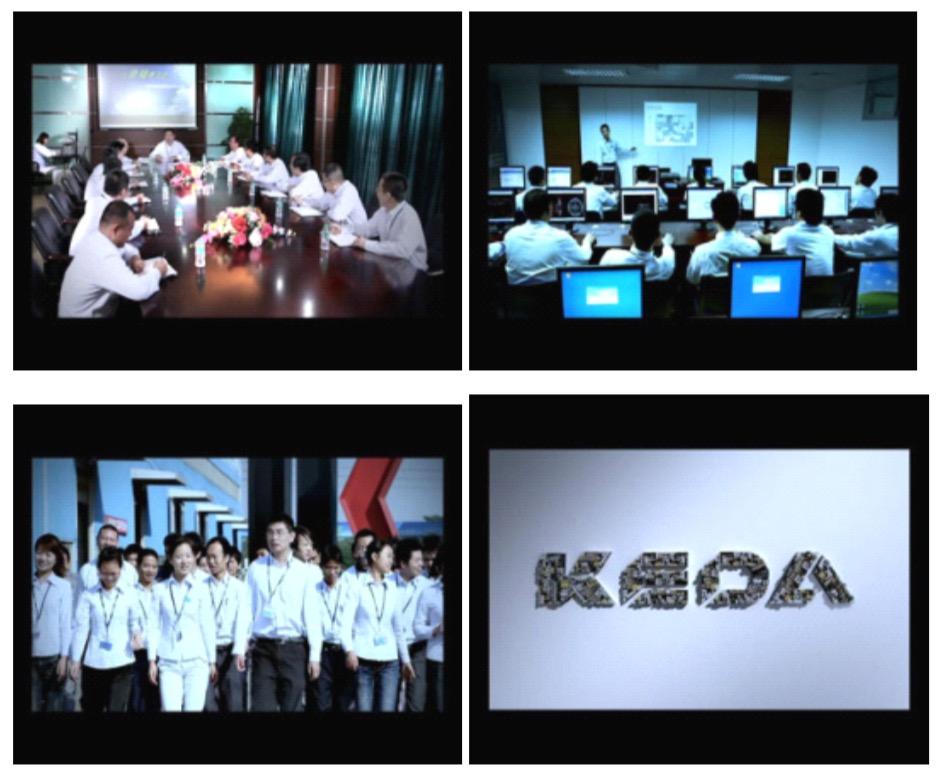 """""""企业宣传片节选"""" 科达机电集团企业宣传片创作纪实 新闻中心 7"""