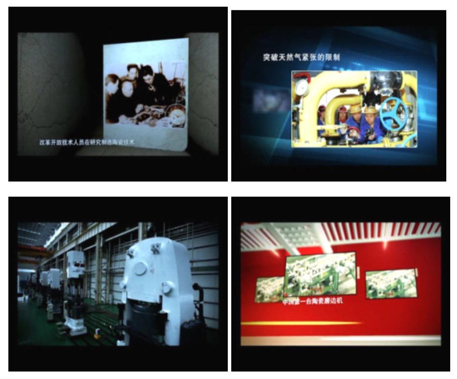 """""""创业团队"""" 科达机电集团企业宣传片创作纪实 新闻中心 5"""