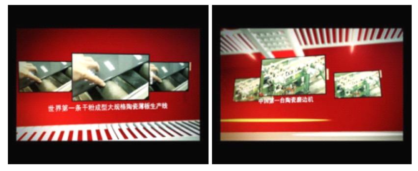 """""""科达已然到了世界陶瓷领域的最高峰"""" 科达机电集团企业宣传片创作纪实 新闻中心 2"""