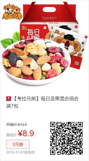 淘宝天猫每日超值干货/超多优惠商品 更新于05日06点30分