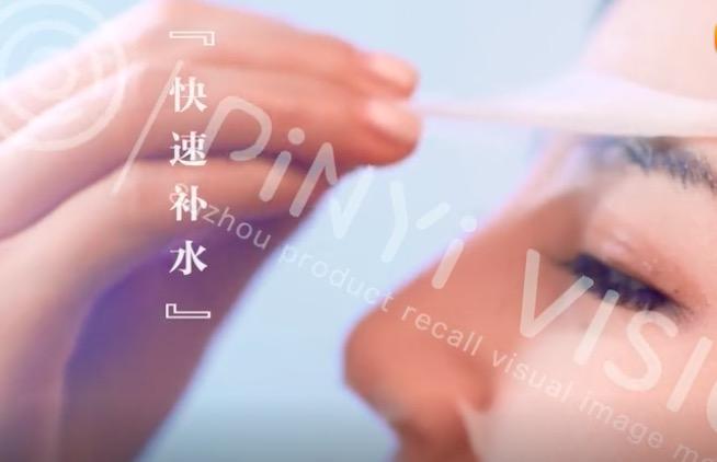 """""""补水面膜"""" 水皙莲面膜广告片案例欣赏 案例欣赏 1"""