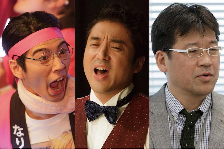搞怪三人组齐了!两谐星演员加盟电影《阿宅的恋爱真难》