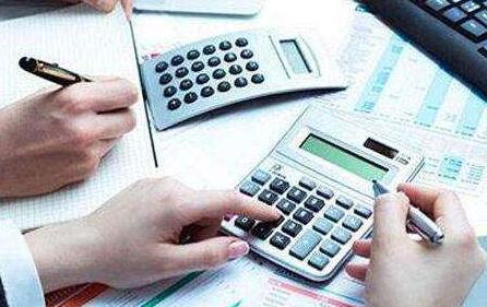 季报中小型微利(小规模)企业所得税费用如何计算?