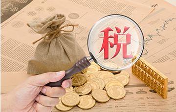 企业所得税月(季)B类小微企业减免额如何计算?
