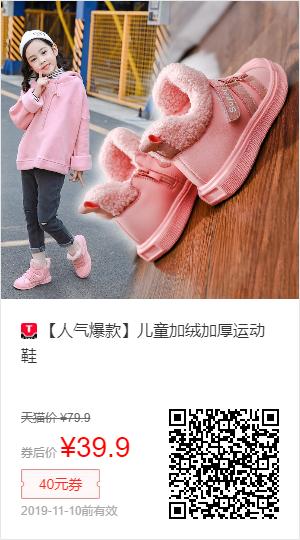 淘宝天猫每日超值干货/超多优惠商品 更新于08日06点30分