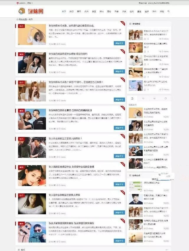 blog.xyudi.cn