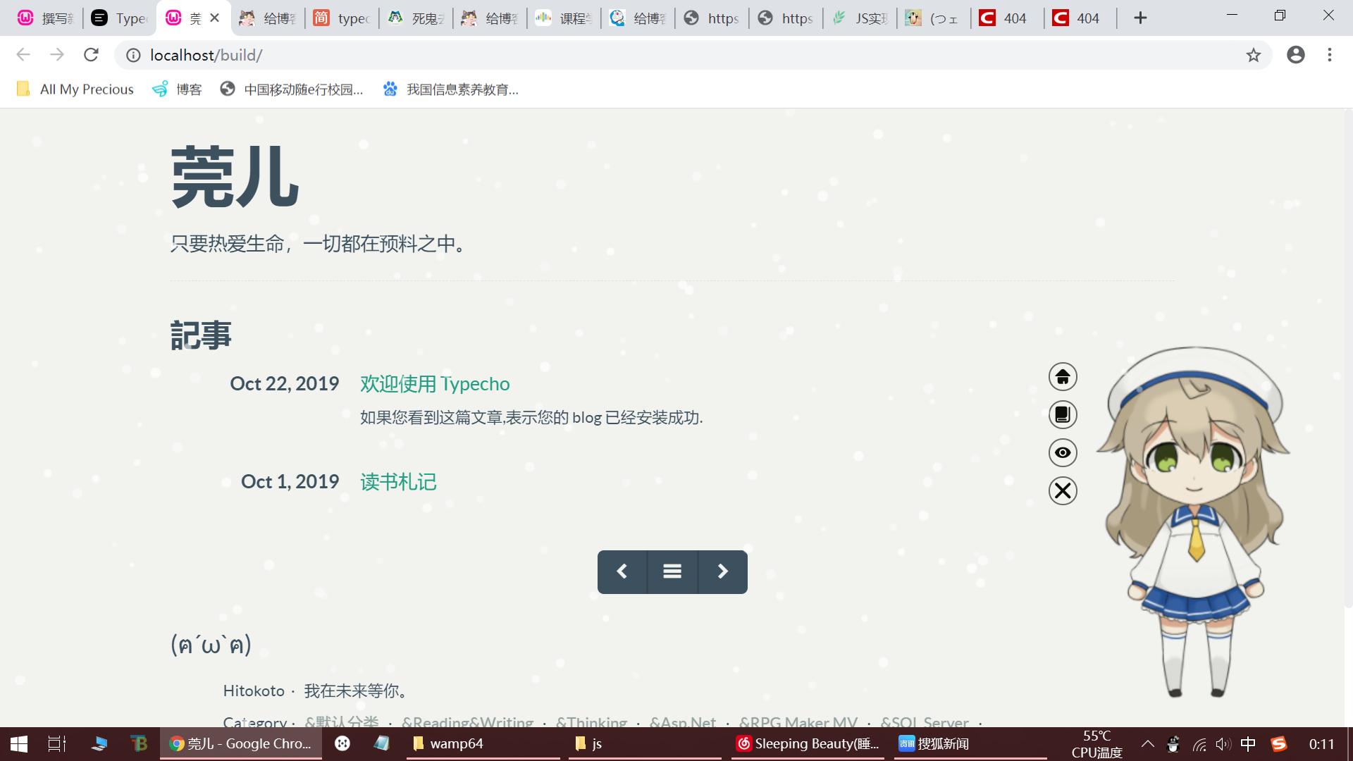 【博客框架】 Typecho