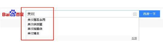 网站SEO,什么是百度霸屏?百度霸屏的核心是什么?