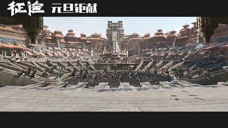 《征途》真人电影发布新预告片:2020年元旦上映-玩懂手机网 - 玩懂手机第一手的手机资讯网(www.wdshouji.com)