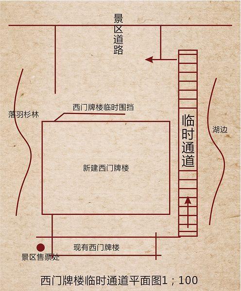 广东肇庆七星岩景区西门入口新建停车场20米升降式LED高杆灯照明改造工程项目