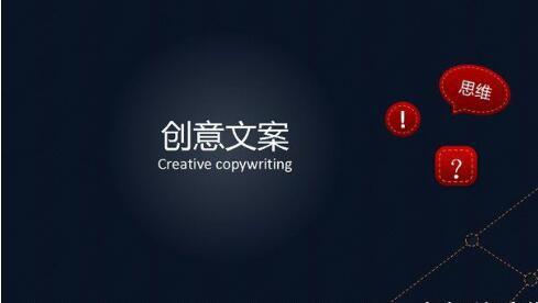 企业宣传片文案 企业宣传片文案怎么写其实就是要说人话 新闻中心 1