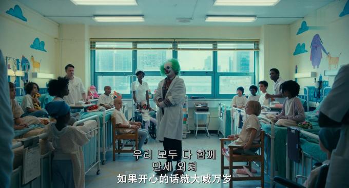 小丑韩版HD英语中字