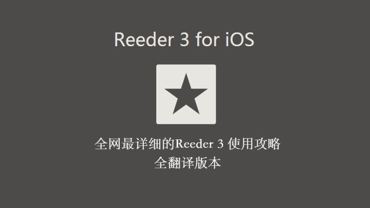 31Reeder3_01