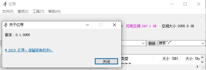 【亿寻】百度云不限速下载工具-PanDownload替代工具