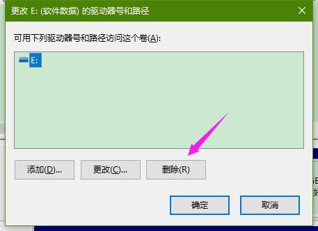 """微信文章搜索导出助手打开提示""""电脑插有U盘 - 请先拔掉U盘再重新打开软件..."""""""