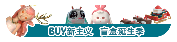 2019年12月1日北京潮玩造物博览会