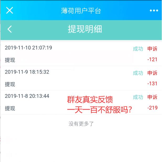 【高佣金】微信辅助注册平台