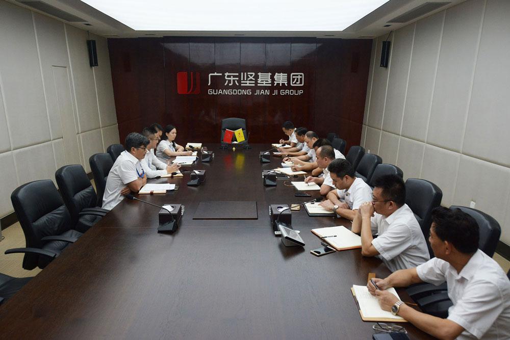 """廣東堅基集團召開""""防風險、保安全、迎大慶""""安全生產工作會議"""