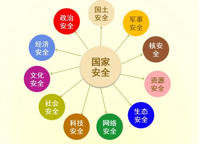 QiOwan.jpg