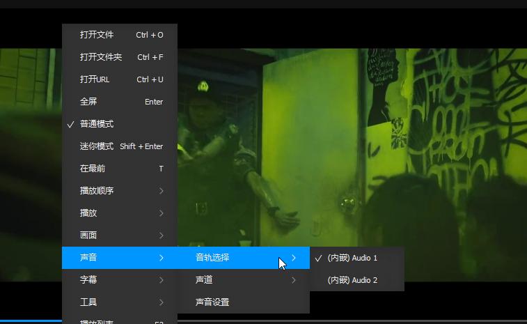 如何提取视频字幕和音轨